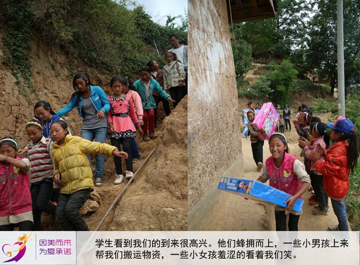 美姑县乐约乡山地小学:爱在海拔3000米
